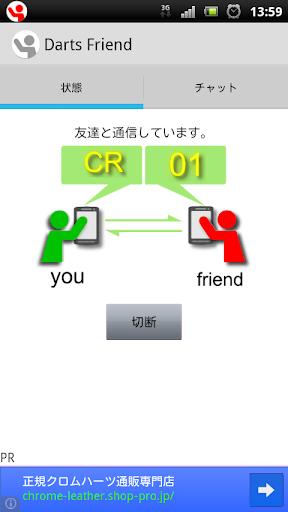 免費工具App|Darts Friend(ダーツフレンド)|阿達玩APP