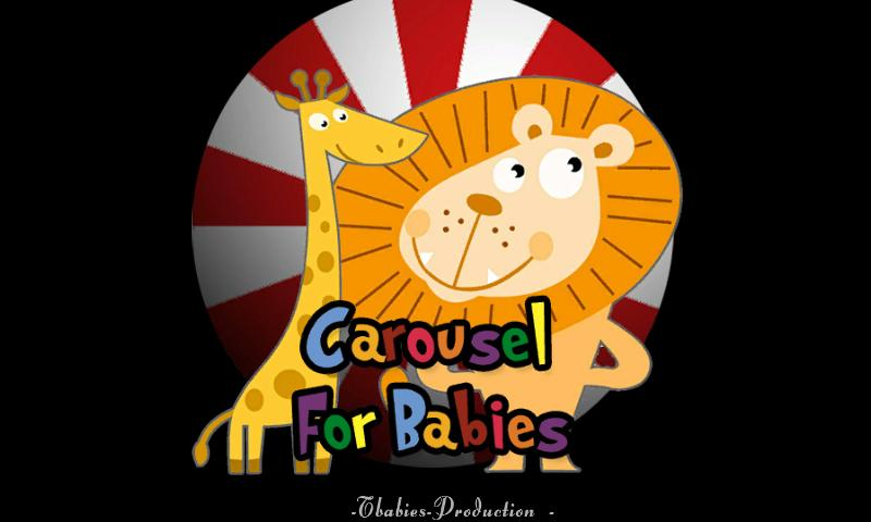 carousel for babies - screenshot