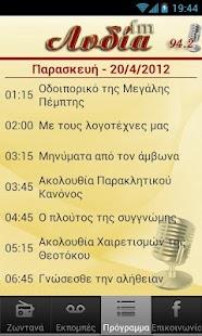 Λυδία FM - μικρογραφία στιγμιότυπου οθόνης