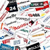 Armenia Newspapers and News