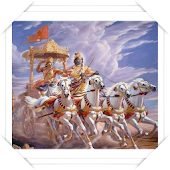 English Bhagwad Gita