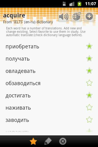 Lingo Quiz Lite - screenshot