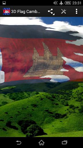 3D Flag Cambodia LWP