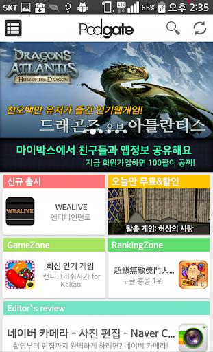【攻略專題】神奇寶貝Pokemon X & Y《口袋妖怪》 【3DS】 | 楓葉小嘉