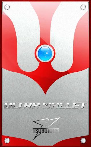 ULTRA WALLET