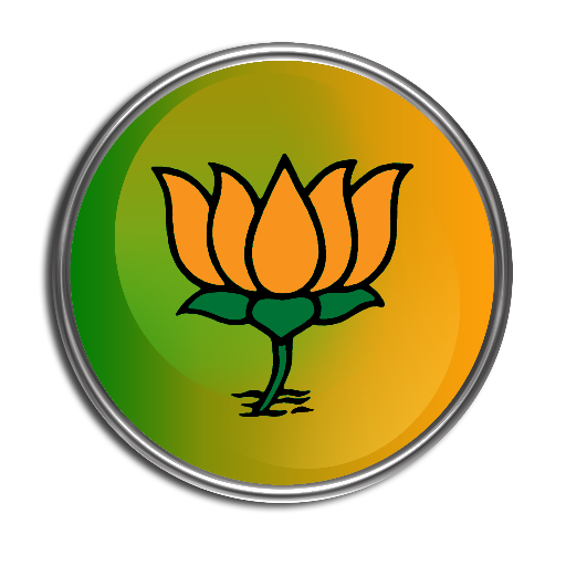 BJP-2014