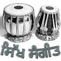 Sikh Sangeet logo