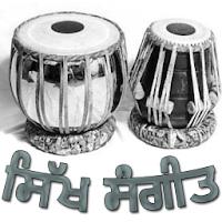 Sikh Sangeet 2.0