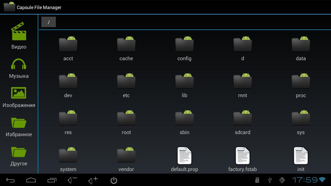 Capsule File Manager - screenshot