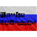 Russian Newspapers logo