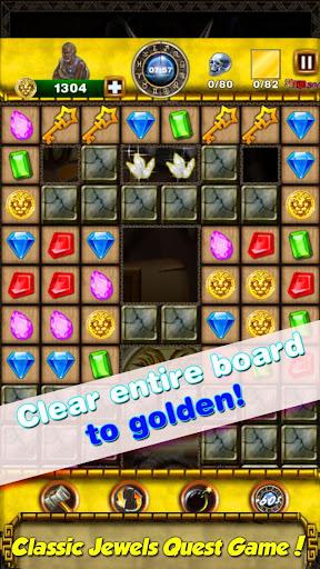 Super Gem Quest 3 - The Jewels
