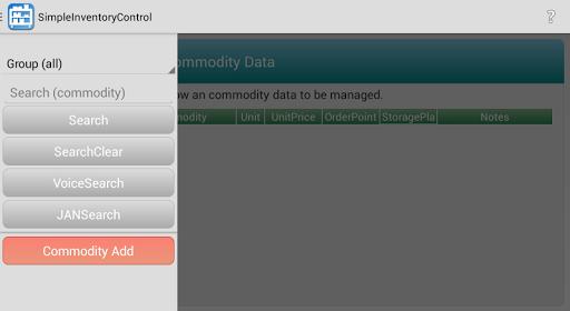 無料商业AppのSimpleInventoryControl|記事Game