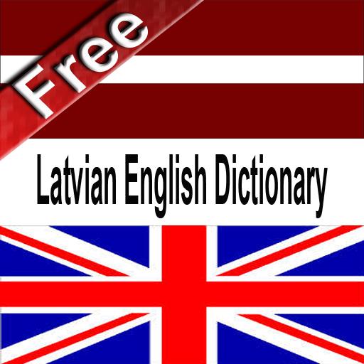 English Latvian Dictionary 教育 App LOGO-APP試玩