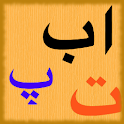 Learning urdu for kids logo