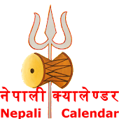 Nepali Calendar