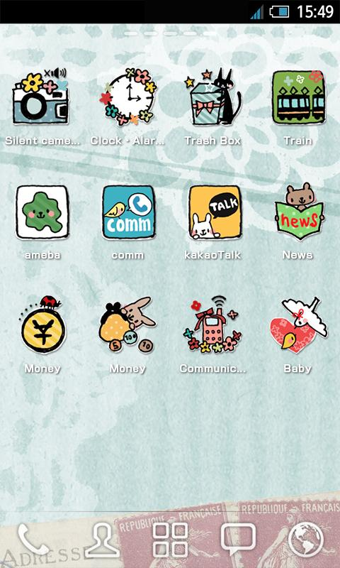 SWEET Icon Change *happybox*- screenshot