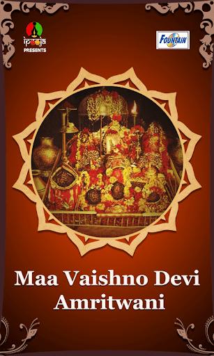 Maa Vaishno Devi Amritvani