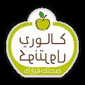 Calorie KW icon