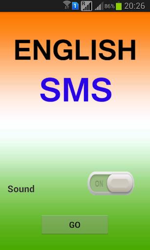 English SMS latest