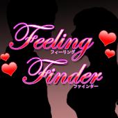 FeelingFinderFx(フィーリングファインダー)