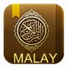 Al Quran Malay icon