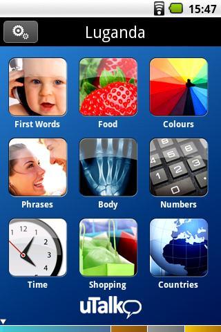 App 應用程式開發簡介| 博全科技有限公司