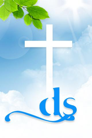 동성교회어플