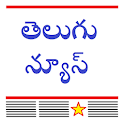 Telugu News Alerts icon