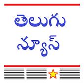 Telugu News Alerts