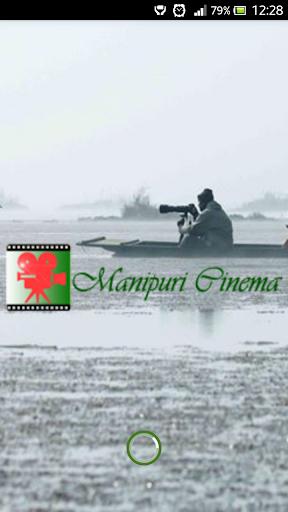 Manipuri Cinemas