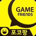 게임친구 for 포코팡 (친구찾기/친구추가) icon