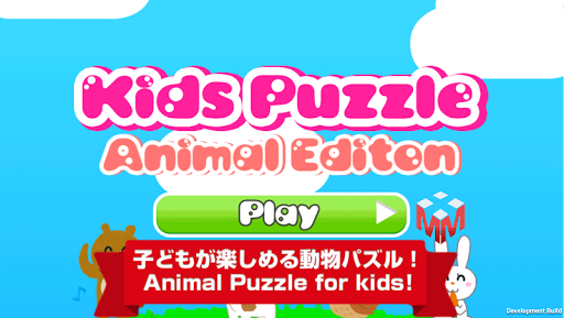 Kids Toddler Animal Puzzles