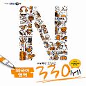 EBS 2012 N제 어휘 logo