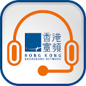 HKBN My Account App icon