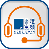 HKBN My Account App