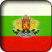 Bulgaria Wallpapers