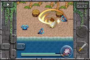 Screenshot of BRAVE2