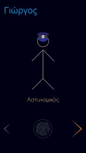 ΠΑΛΕΡΜΟ