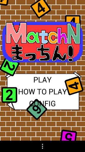 MatchN -まっちん-