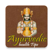 ayurvedic home remedy (hindi)