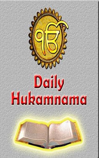 Hukamnama Sahib -Daily Mukhwak
