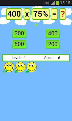 数値演算 パーセント ゲーム