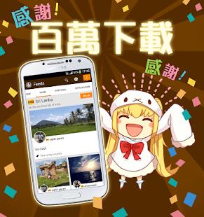 Taptrip:享受與外國朋友分享照片的喜悅