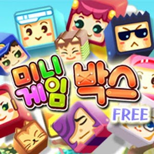 미니게임박스 Free for PC and MAC