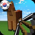 블럭 마인크래프트 3D icon