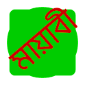 Mayabi Keyboard Malayalam dict icon