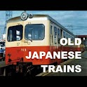 PhotoAlbum:OLD JAPANESE TRAINS logo