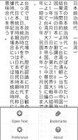 Screenshot of Vertxt Reader