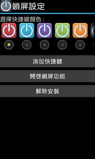 Sony / SE (Android) - XPERIA S 4.1.2 JELLY BEAN 更新結果彙整 - 手機討論區 - Mobile01