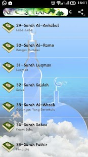 Quran(Al Ankabut - An Naas) 2 - náhled